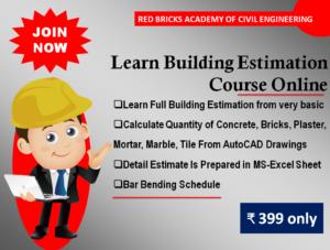 civil engineering online courses